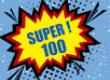 CAT E-SUPER100 BATCH